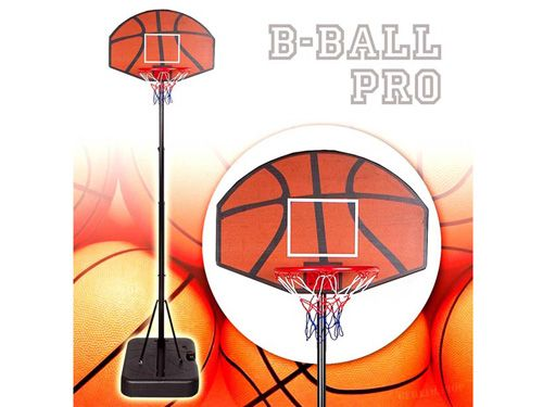 basketballst nder basketballkorb blog f r gadgets und geschenke. Black Bedroom Furniture Sets. Home Design Ideas