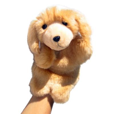 Handpuppe - Handspielpuppe aus Plüsch - Hund