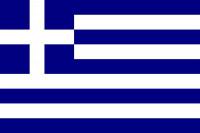 Griechenland Fahne XXL 150x90cm » Shop » 24h » günstig kaufen!