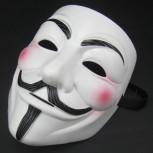 Anonymous Maske - V wie Vendetta Maske - Geheimshop.de