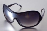 Pilotenbrille günstig kaufen » Shop » 24h Versand!