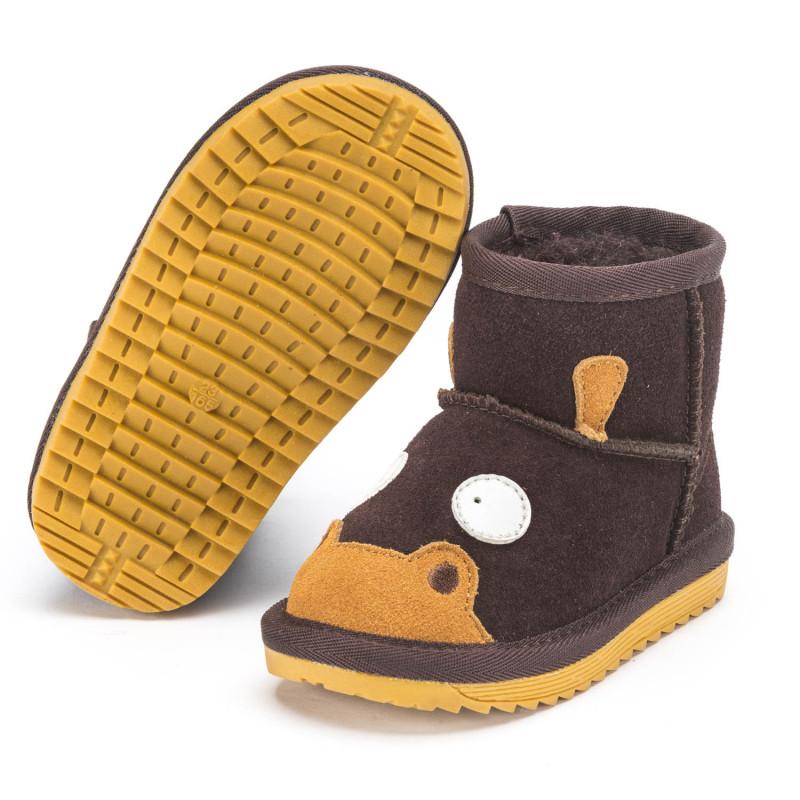 Snugs Boots Stiefeletten