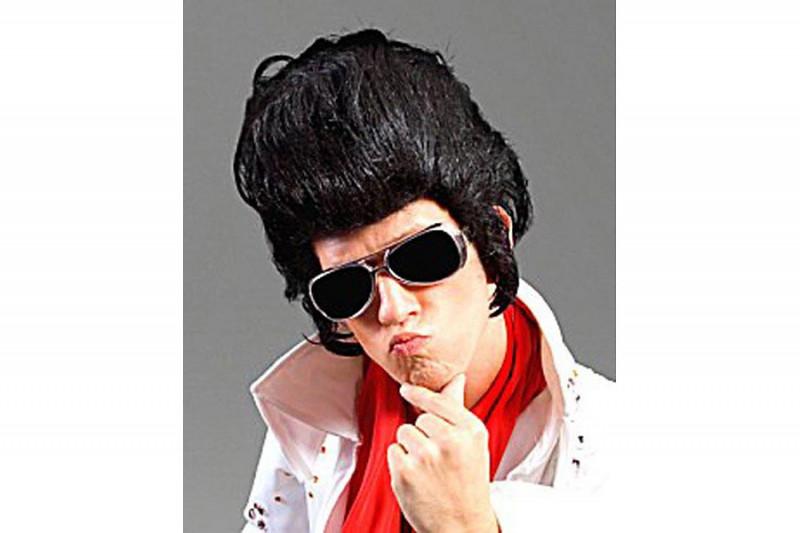 Perücke Elvis Grease