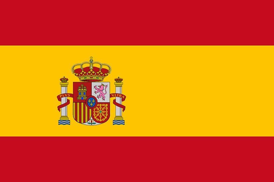 Spanien Fahne XXL 150x90cm » BlitzVersand Shop » günstig kaufen