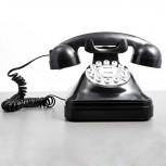 Nostalgie-Telefon - Nostalgie Fon m. Wählscheibe -Geheimshop.de