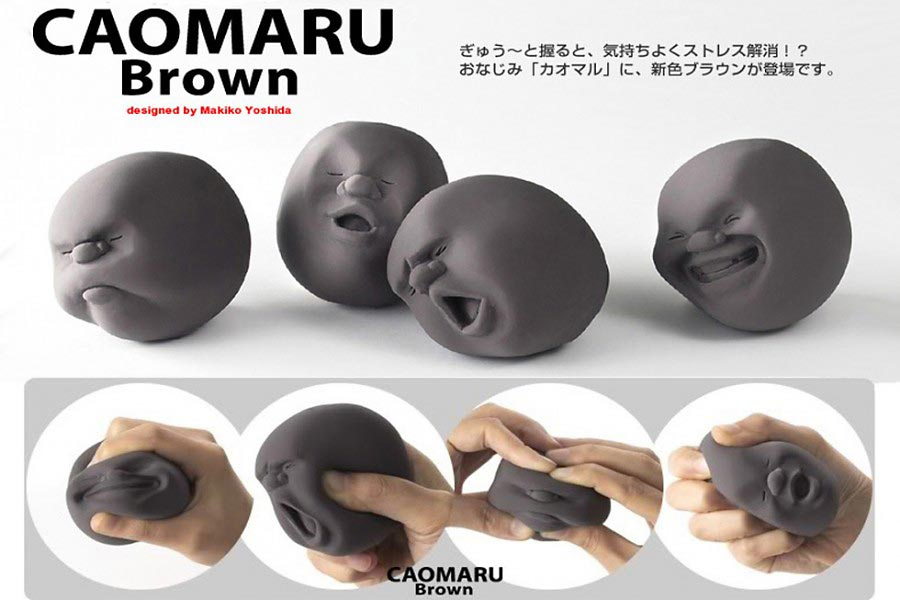cao maru anti stress ball. Black Bedroom Furniture Sets. Home Design Ideas