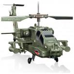 3D Extreme Profi Hubschrauber - Helikopter Apache-Geheimshop.de