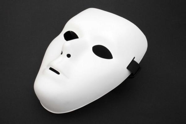 "Weiße venezianische Maske Phantommaske ""Venedig"""